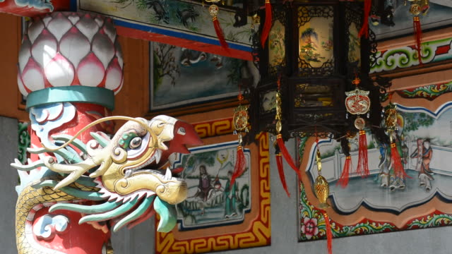vídeos y material grabado en eventos de stock de dragón chino lámpara y 2 - dragon chino