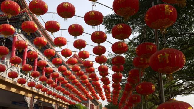 vidéos et rushes de les lampes chinoises du nouvel an chinois - monument