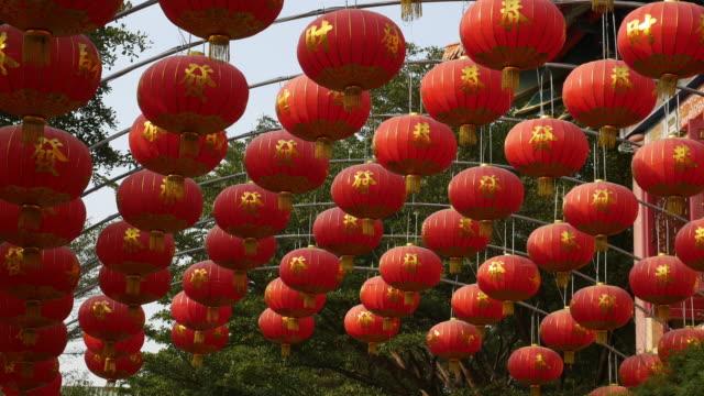 chinesischen lampen des chinesischen neujahr - chinesisches laternenfest stock-videos und b-roll-filmmaterial