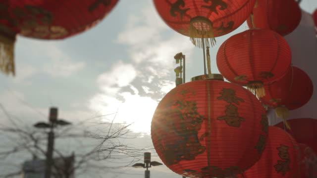 chinesische laterne und die sun ray - chinesisches laternenfest stock-videos und b-roll-filmmaterial