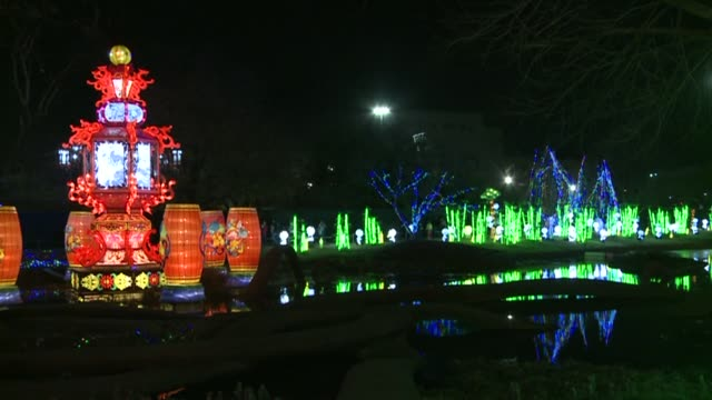 KDAF Chinese Lantern Festival celebrates the Chinese New Year with artwork displays Chinese lanterns stained glass and Dragon boats on February 16...