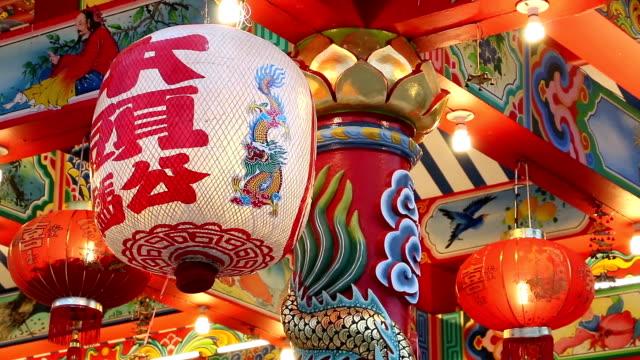 chinese lantern night - papier stock videos & royalty-free footage