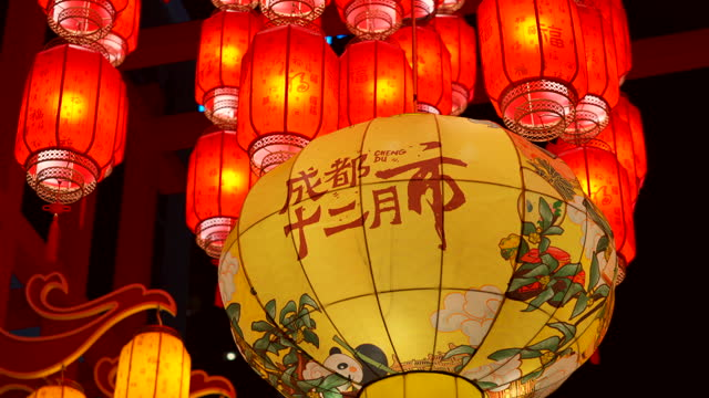 chinese lantern show in the city center of chengdu city, china - luck stock videos & royalty-free footage