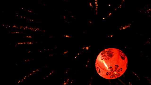 stockvideo's en b-roll-footage met chinese lantern - chinees nieuwjaar