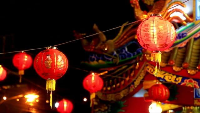 vídeos y material grabado en eventos de stock de las linternas chino. - dragon chino