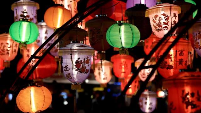 vídeos de stock e filmes b-roll de lanterna chinesa - lanterna de papel