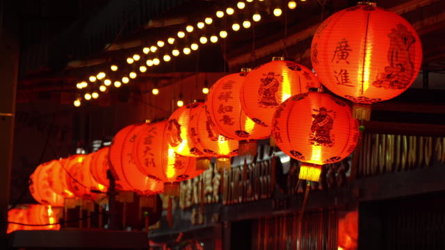 chinese lantern - lantern stock videos & royalty-free footage