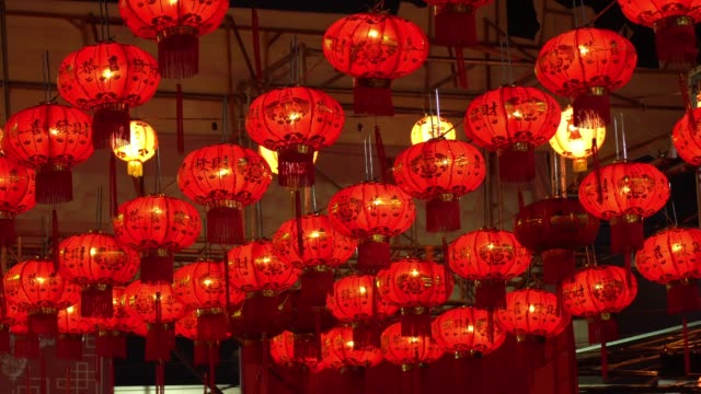 vídeos de stock e filmes b-roll de chinese lantern - lanterna