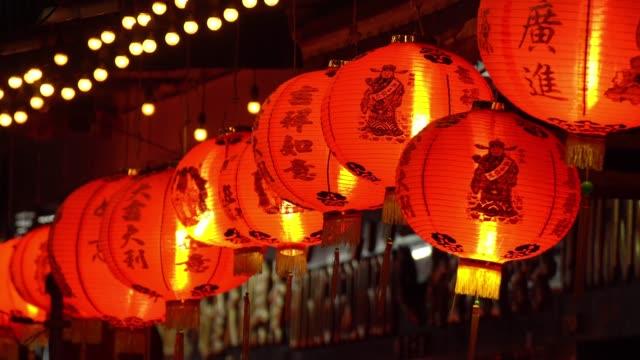 chinese lantern - lanterna attrezzatura per illuminazione video stock e b–roll