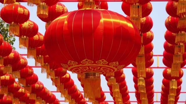 stockvideo's en b-roll-footage met chinese lantaarn - chinees nieuwjaar