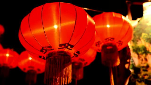 chinesische laterne, chinesisches neujahr - chinesisches laternenfest stock-videos und b-roll-filmmaterial