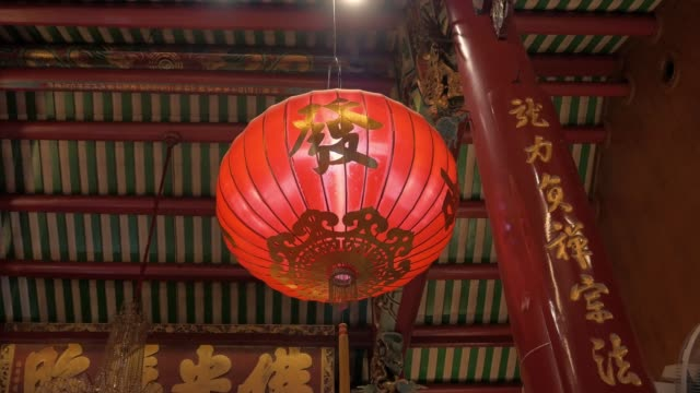 chinese lantern,for celebrate chinese new year - paper lantern stock videos & royalty-free footage