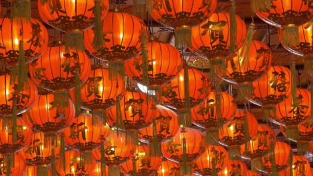 stockvideo's en b-roll-footage met chinese lantaarn, vieren voor chinees nieuwjaar - chinese culture