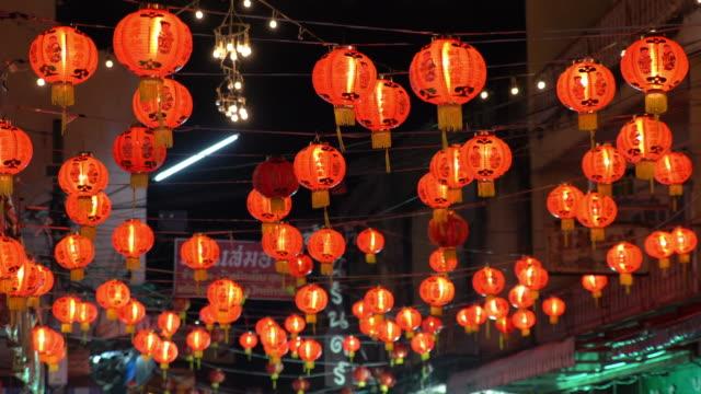 chinesische laternen chinesisches neujahr - chinesisches laternenfest stock-videos und b-roll-filmmaterial