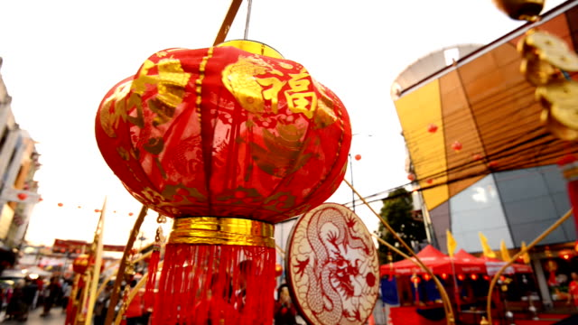chinese lanterns is  chinese new year,the lamp of chinese new year - chinese lantern festival stock videos and b-roll footage