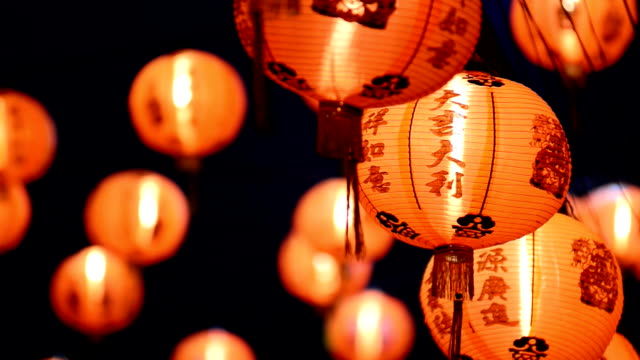 Chinese lanterns is  Chinese New Year,The lamp of Chinese New Year