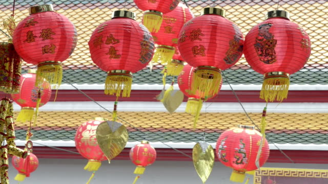 chinese lanterns moving in the wind - medium group of objects stock videos & royalty-free footage