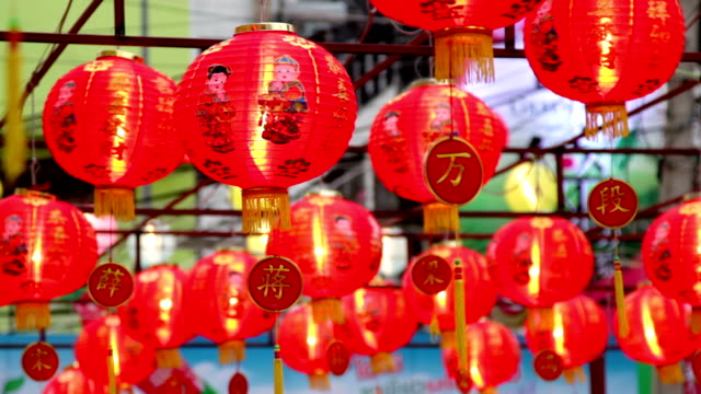 chinese lanterns - paper lantern stock videos and b-roll footage
