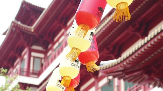 chinesische laternen - chinesisches laternenfest stock-videos und b-roll-filmmaterial