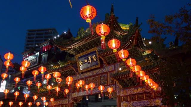 chinese new year celebration in yokohama - 中華街点の映像素材/bロール