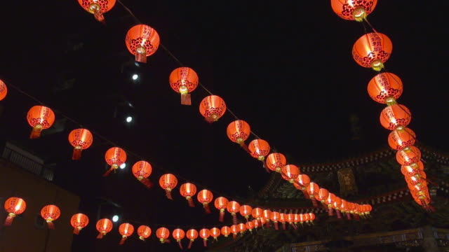 chinese new year celebration in yokohama - paper lantern stock videos and b-roll footage