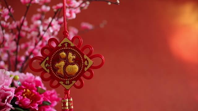 """Chinesisches Neujahr-Dekoration mit Charakter """" FU"""