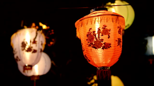 chinese new year festival a chinese lantern - chinese lantern festival stock videos and b-roll footage
