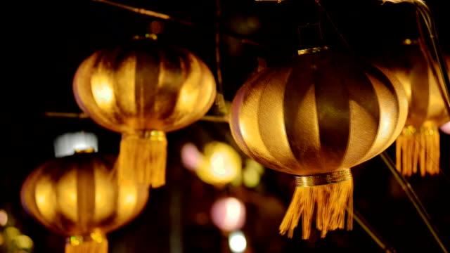 Festa di Capodanno cinese una Lanterna cinese