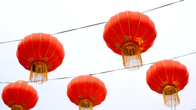 chinese new year festival - chinese lantern festival stock videos and b-roll footage
