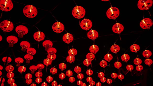 Chinese New Year laterns hanging