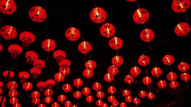 Chinees Nieuwjaar laterns hangende