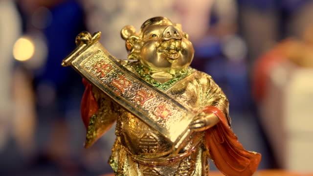vídeos de stock e filmes b-roll de 2019 chinese new year : pig year - lucky