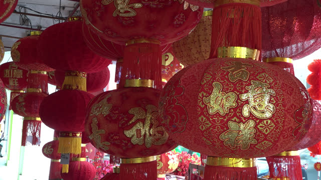 chinese new year retail situation - lantern stock videos & royalty-free footage