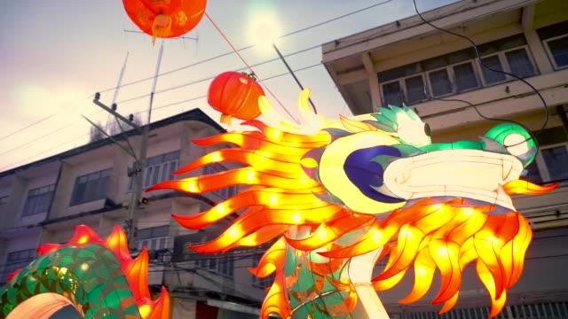 vídeos y material grabado en eventos de stock de año nuevo chino  - dragon chino