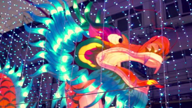 stockvideo's en b-roll-footage met chinees nieuwjaar - chinees nieuwjaar