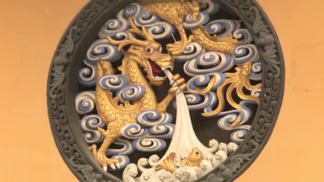 vídeos y material grabado en eventos de stock de chinese ornament - dragon chino