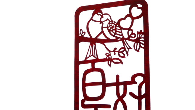 chinese paper cut design of wedding day or happy event. - japanese script stock videos & royalty-free footage