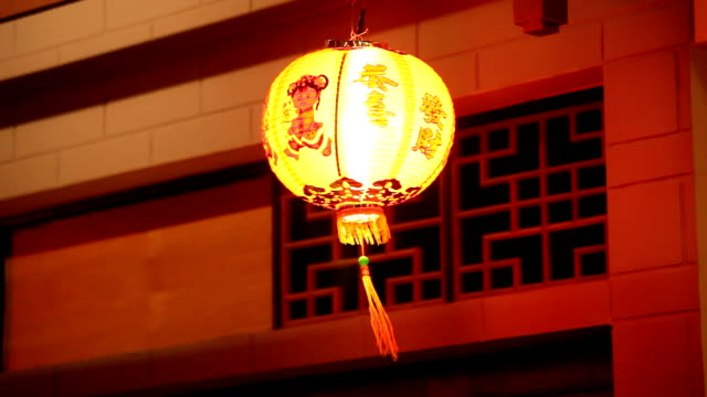 chinesische rote lampe - chinesisches laternenfest stock-videos und b-roll-filmmaterial