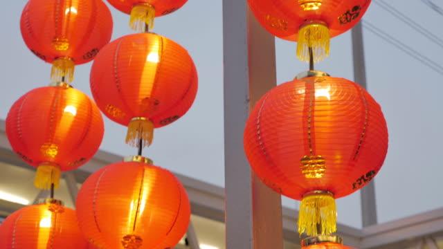 vídeos y material grabado en eventos de stock de decoración china de enclavamiento rojo de año nuevo chino, inclinado hacia abajo - arte decorativo