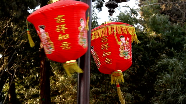 Chinese red laterns