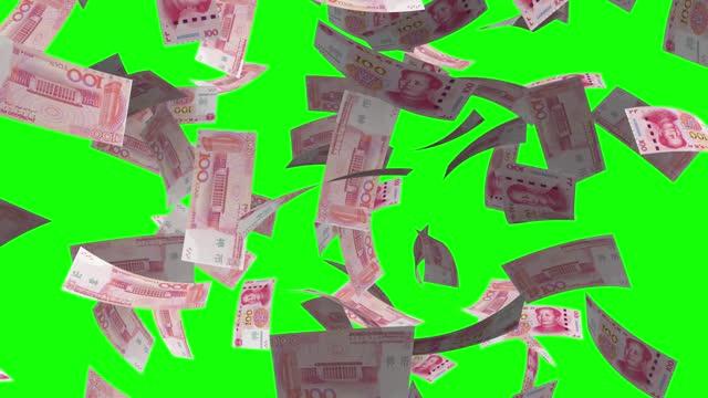 100 chinese rmb renminbi / yuan note, raining money green screen chroma key background 4k stock video - chinese yuan note stock videos & royalty-free footage