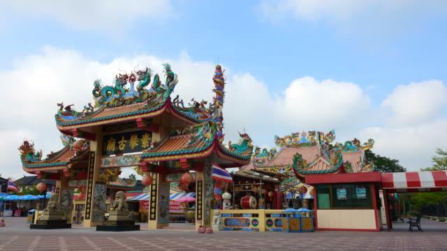 Chinesischen Schrein in Thailand Zeitraffer