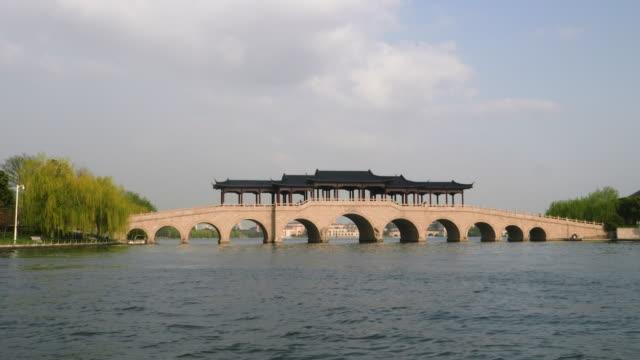 WS Chinese style arch bridge over Jinji Lake, Ligdongdi, Suzhou, Jiangsu Province, China