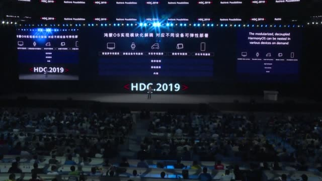 Chinese telecom giant Huawei unveiled its own operating system on Friday as it faces the threat of losing access to Android systems amid escalating...