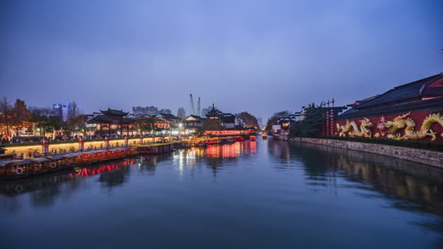 chinese traditional qinhuai river dusk to night transition - nanjing stock videos & royalty-free footage