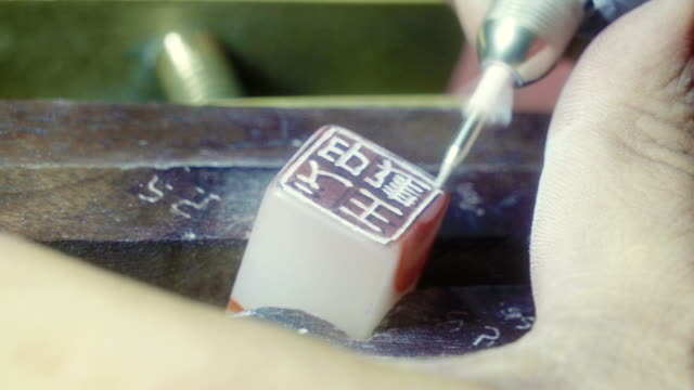 chinese traditional seal cutting - engraved image stock videos & royalty-free footage