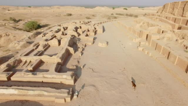 choghā zanbīl iran aerial - mesopotamia stock videos and b-roll footage
