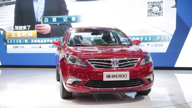 Chongqing Changan Automobile Co vehicles sit on display at the Beijing International Automotive Exhibition in Beijing China on Tuesday April 26 2016...