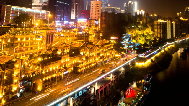 chongqing, china cityscape - monorail stock videos and b-roll footage