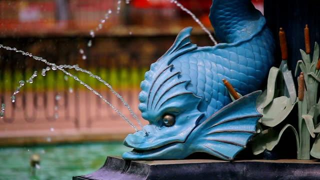 Christchurch Peacock fontein